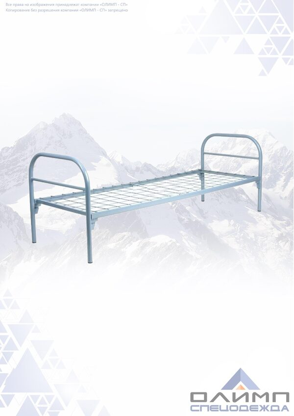 Кровать металлическая одноярусная