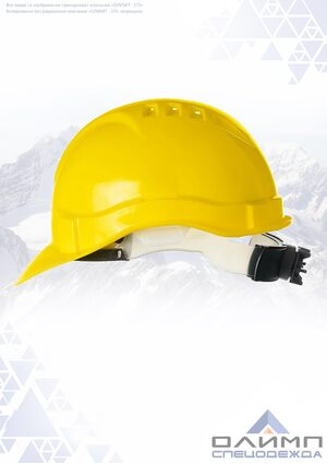 "Каска ""ЕВРО-ЛЮКС"" храповик (К-04) жёлтая"