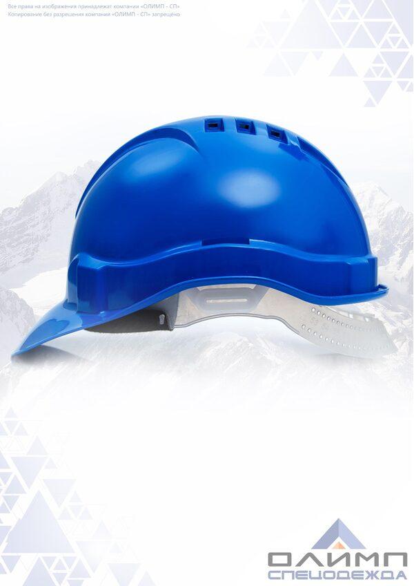 Каска ЕВРО (К-03) синяя пластиковое оголовье