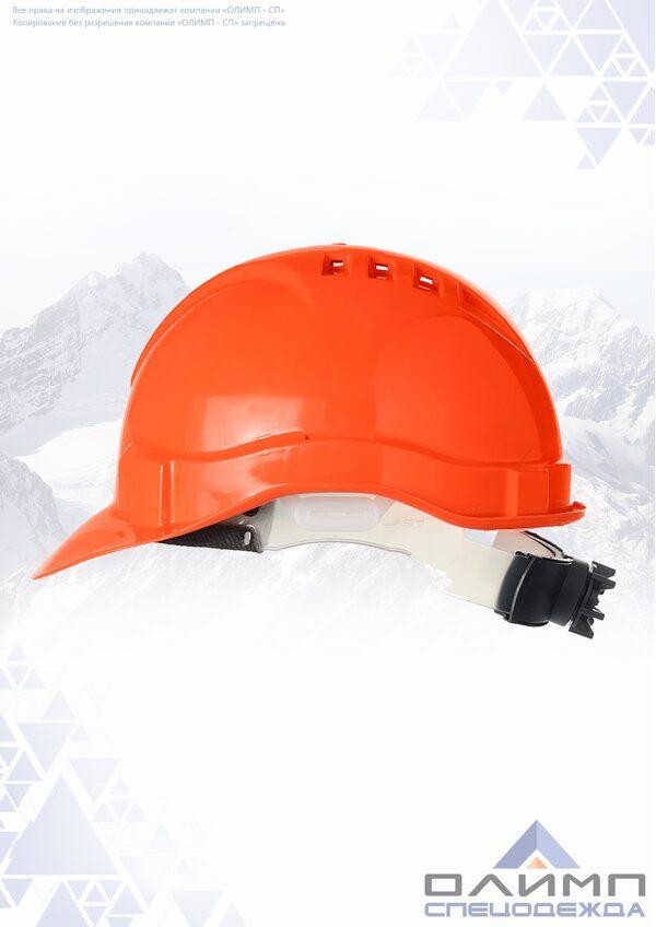 Каска ЕВРО-ЛЮКС храповик (К-04) оранжевая пластиковое оголовье