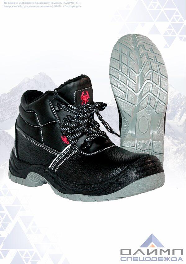 """Ботинки кожаные """"Мастер-люкс"""" зимние с металлическим подноском"""