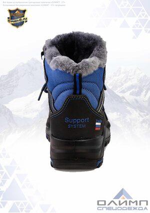 """Ботинки кожаные """"Спец-Нитро"""" зимние с КП"""