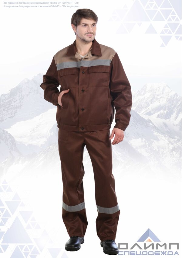 """Костюм """"Бригадир 23"""" коричневый с бежевым и СОП"""