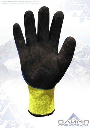 Перчатки акриловые с двойным латексным покрытием