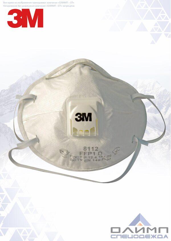 Респиратор ЗМ 8112 противоаэрозольный FFP1