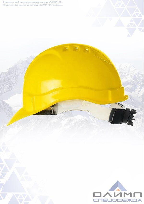 Каска защитная ЕВРО-ЛЮКС храповик (К-04) жёлтая пластиковое оголовье