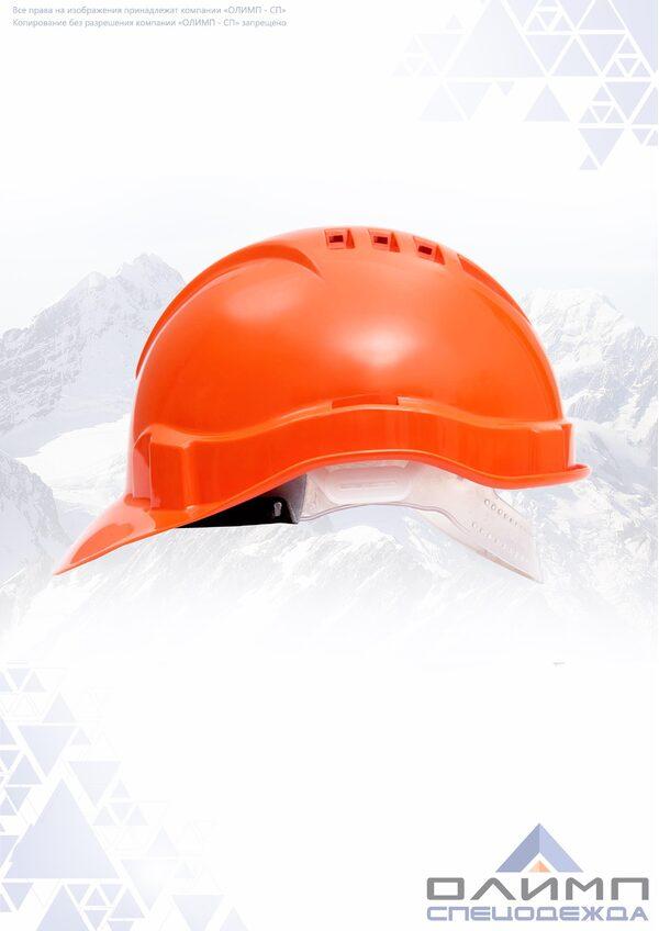 Каска защитная оранжевая ЕВРО (К-03) пластиковое оголовье