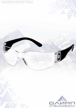 Очки защитные открытые КЛАССИКА прозрачные