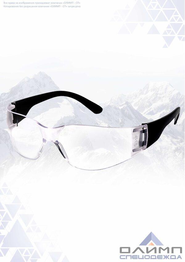 Очки защитные КЛАССИКА прозрачные