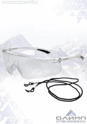 Очки защитные открытые ИНФИНИТИ прозрачные со шнурком