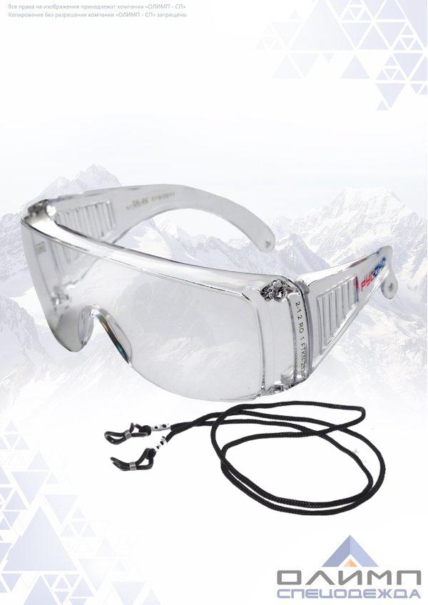 Очки защитные открытые СПЕКТР прозрачные