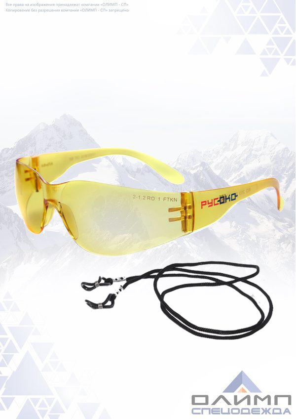 Очки защитные открытые АЛЬФА КОНТРАСТ жёлтые