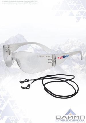 Очки защитные открытые АЛЬФА прозрачные со шнурком