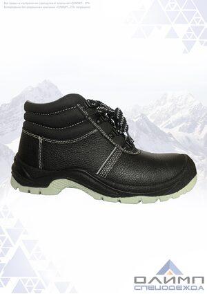 """Ботинки кожаные """"Буст"""" ПУ/ТПУ с металлическим подноском и металлической стелькой"""