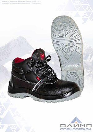 """Ботинки кожаные """"Буст"""" ПУ/ТПУ с металлическим подноском"""
