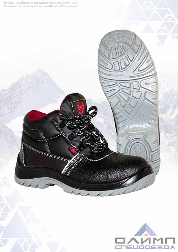 """Ботинки кожаные """"Мастер-люкс"""" с металлическим подноском"""