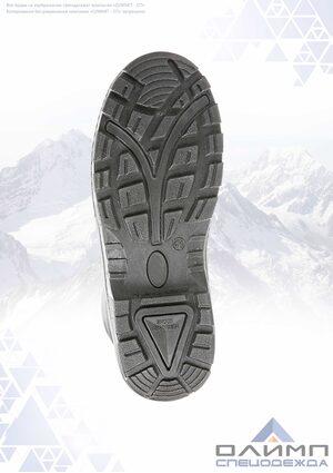 """Ботинки кожаные """"Нео"""" ПУ с металлическим подноском"""