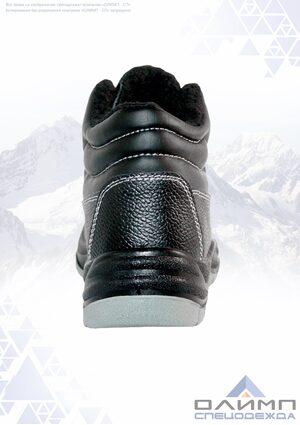 """Ботинки зимние """"Буст"""" ПУ/ТПУ, искусственный мех с МП"""