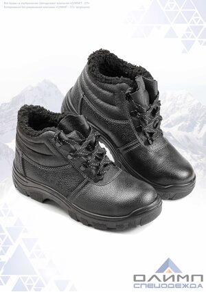 """Ботинки зимние """"Нео"""" ПУ, искусственный мех с МП"""
