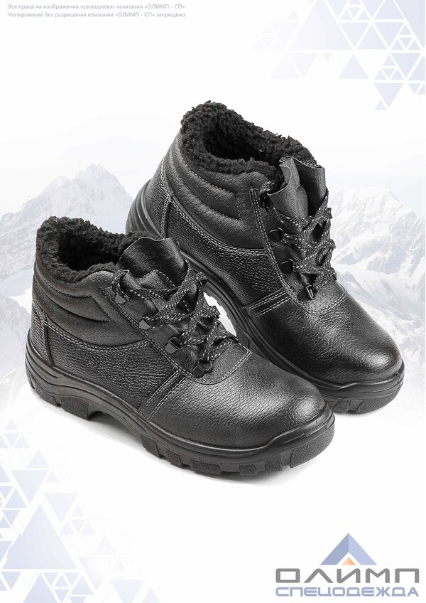 """Ботинки кожаные """"Бригадир"""" зимние с металлическим подноском"""