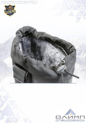 """Сапоги зимние """"Вейс 18М"""" ПУ/нитрил, искусственный мех с КП"""