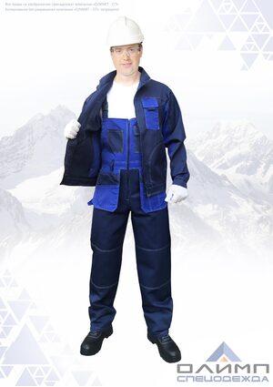 """Костюм мужской летний """"Буст 25"""" синий с васильком (куртка с полукомбинезоном)"""