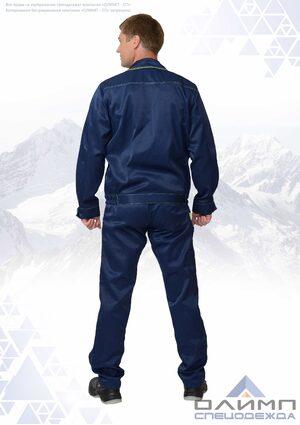 """Костюм мужской летний """"Нео 25"""" синий с жёлтым (куртка с полукомбинезоном)"""