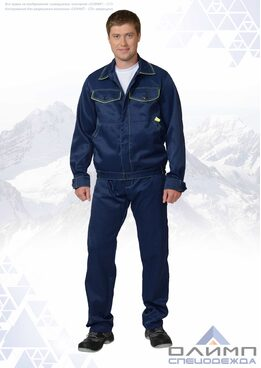 "Костюм мужской ""Нео 25"" синий с жёлтым"