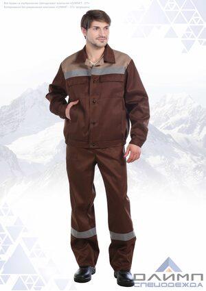 """Костюм рабочий мужской """"Нео 23"""" коричневый с беж. и СОП (куртка с полукомбинезоном)"""
