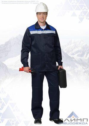 """Костюм рабочий мужской """"Нео 13"""" тёмно-синий с васильком и СОП (куртка с брюками)"""