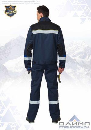 """Костюм мужской летний """"Вейс 11"""" синий с васильком и СОП (куртка с брюками)"""