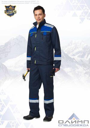 """Костюм мужской """"Вейс 21"""" синий с васильком и СОП"""