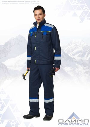 """Костюм мужской """"Вейс 11"""" синий с васильком и СОП"""