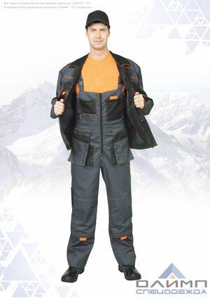 """Костюм мужской летний """"Вейс 27"""" серый с черным (куртка с полукомбинезоном)"""