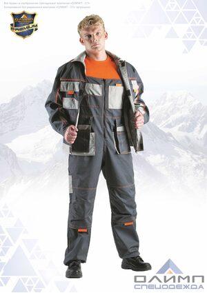 """Костюм мужской летний """"Вейс 23"""" серый с серым (куртка с полукомбинезоном)"""