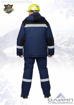 "Костюм ""Спец 222"" зимний тёмно-синий с васильком и СОП"