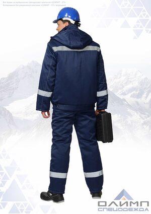 "Костюм мужской зимний ""Буст 223"" тёмно-синий с СОП"