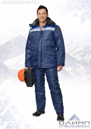 """Куртка мужская зимняя """"Нео 11"""" тёмно-синяя с васильком и СОП"""