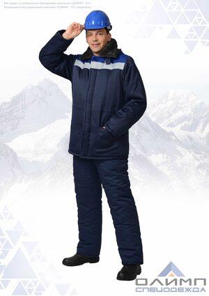 """Куртка мужская зимняя """"Нео 21"""" тёмно-синяя с васильком и СОП"""
