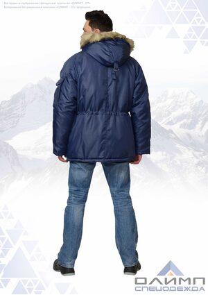 "Куртка мужская зимняя ""Буст 11"" тёмно-синяя"