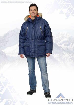 """Куртка """"Мастер 11"""" зимняя тёмно-синяя"""