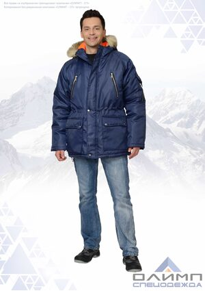 "Куртка зимняя ""Буст 11"" тёмно-синяя"