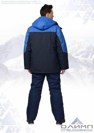 "Куртка зимняя ""Буст 32"" тёмно-синяя с васильком"