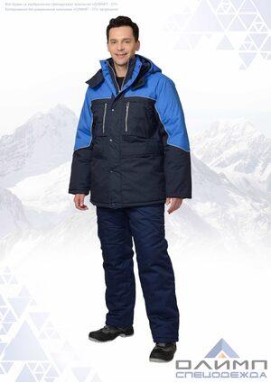 """Куртка мужская зимняя """"Буст 32"""" тёмно-синяя с васильком"""