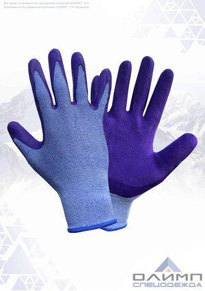 Перчатки нейлоновые с латексным покрытием Пер405
