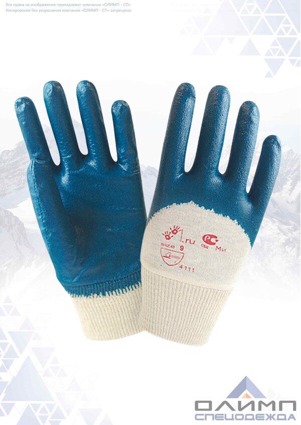 Перчатки нитриловые с лёгким покрытием