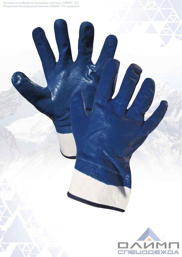 Перчатки нитриловые манжет крага