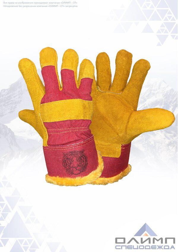 Перчатки спилковые комбинированные утеплённые
