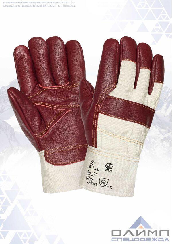 Перчатки кожаные комбинированные утеплённые